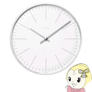 [予約]JUNGHANS max bill by junghans Clock マックス ビル ウォールクロック クオーツ 367 6046 00【smtb-k】【ky】