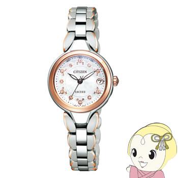 シチズン レディース 電波ソーラー腕時計 エクシード ES8045-69W【smtb-k】【ky】