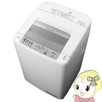 NW-R803-W 日立 全自動洗濯機8.0kg 白い約束 ホワイト【smtb-k】【ky】