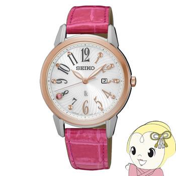 【あす楽】【在庫僅少】[逆輸入品/日本製] SEIKO ソーラー 腕時計 LUKIA ルキア メイドインジャパン SUT306J1【smtb-k】【ky】