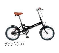 「メーカー直送」M-101-BK My Pallas マイパラス 折畳自転車 16インチ COMPACT series【smtb-k】【ky】