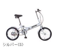 「メーカー直送」M-101-S My Pallas マイパラス 折畳自転車 16インチ COMPACT series【smtb-k】【ky】