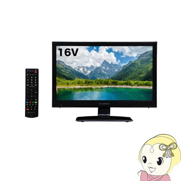 【あす楽】【在庫あり】AT-16G01SR エスキュービズム 16V型地上デジタルハイビジョン液晶テレビ 外付HDD対応