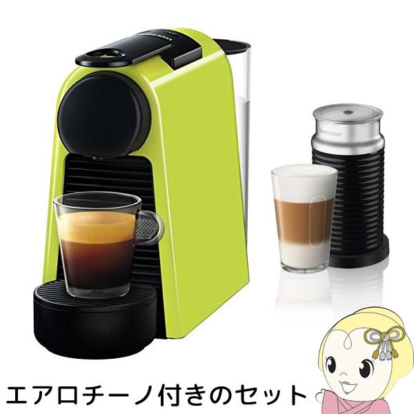 【バンドルセット】 D30GNA3B Nespresso コーヒーメーカー [エッセンサミニ] Dモデル ライムグリーン【smtb-k】【ky】