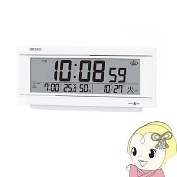 セイコークロック 置き時計 衛星電波 デジタル カレンダー・温度・湿度表示 アラーム・ライトつき 白パール GP501W SEIKO【/srm】