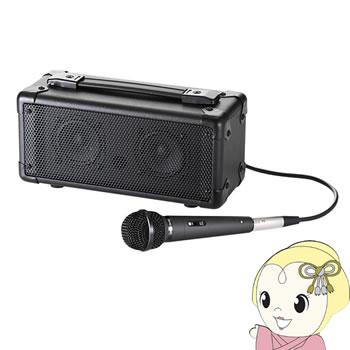 MM-SPAMP サンワサプライ マイク付き拡声器スピーカー【/srm】