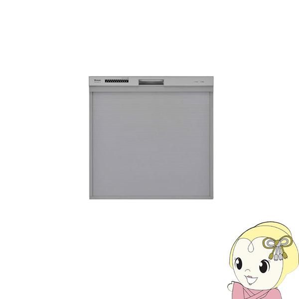 RKW-404A-SV リンナイ ビルトイン食器洗い乾燥機41L シルバー【smtb-k】【ky】【KK9N0D18P】