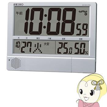 セイコークロック 掛置兼用時計 電波 電波 掛置兼用時計 デジタル カレンダー 大型・六曜・温度・湿度表示 大型 薄型銀色メタリック SQ434S【smtb-k】【ky】, バイクCITY:ed04b3c7 --- officewill.xsrv.jp