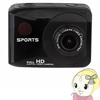 ZERO-AMC5299 Shuoing Digital Scienc Co. Ltd フルハイビジョンアクションカメラ【smtb-k】【ky】