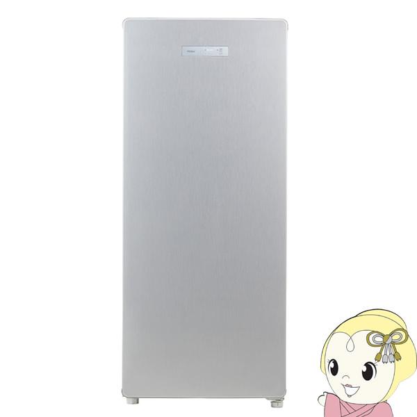 JF-NUF138A-S ハイアール 前開き式 冷凍庫 138L シルバー【smtb-k】【ky】