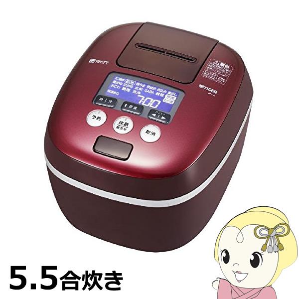 JPC-A102-RD タイガー 圧力IH炊飯ジャー 炊きたて(5.5合炊き)ボルドー【KK9N0D18P】