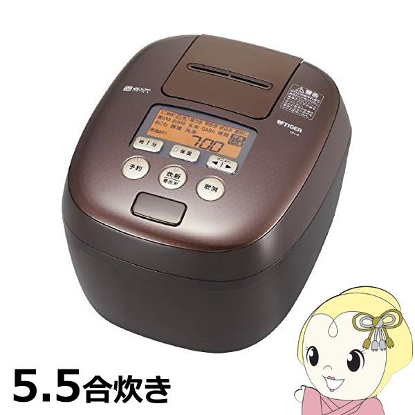 [予約] JPC-B102-TC タイガー 圧力IH炊飯ジャー 炊きたて(5.5合炊き)カカオブラウン【smtb-k】【ky】【KK9N0D18P】
