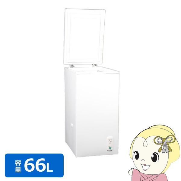 SFU-A66 エスケイジャパン 上開き冷凍庫66L【smtb-k】【ky】