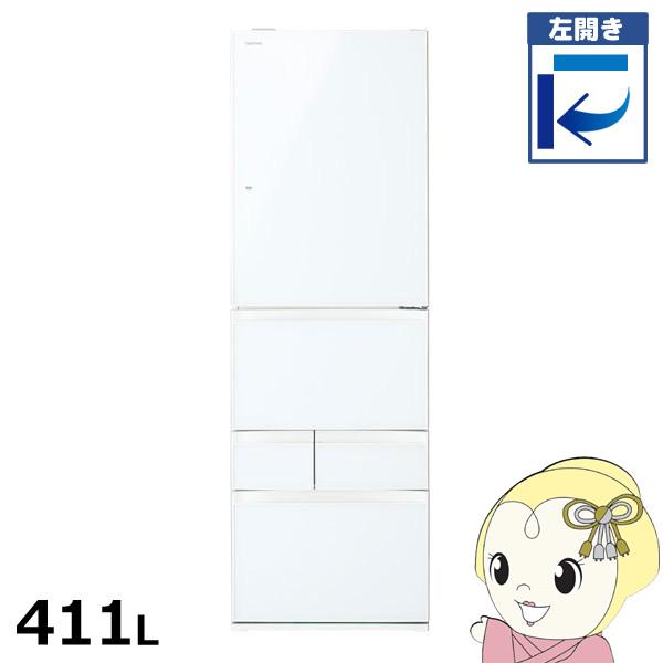 【設置込/左開き】GR-P41GXVL-EW 東芝 5ドア冷蔵庫411L VEGETA(ベジータ) グランホワイト【smtb-k】 東芝【ky】【KK9N0D18P】, 昭和町:c27bfcf9 --- officewill.xsrv.jp