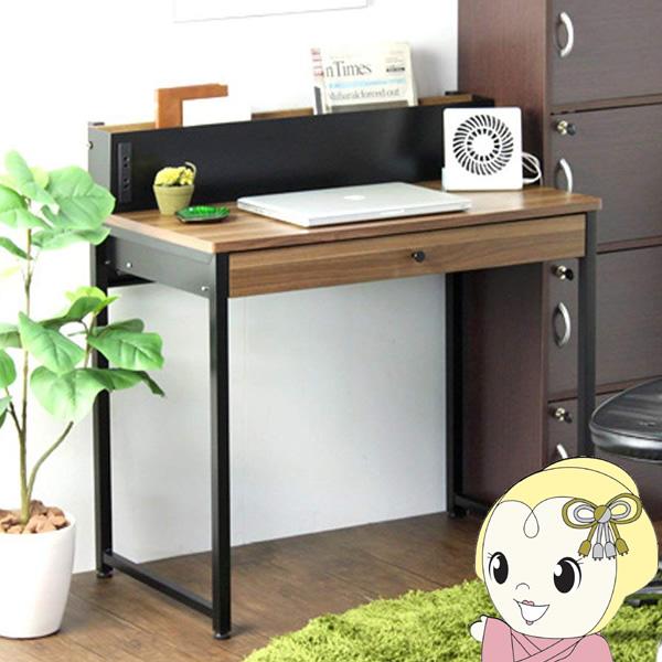 【メーカー直送】IW-277 岩附 コンセント&USBポート付きパソコンデスク ブラウン【smtb-k】【ky】