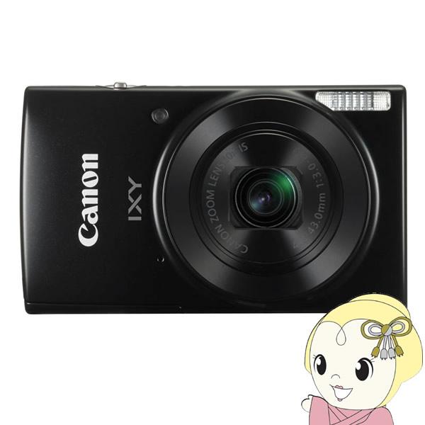 キヤノン デジタルカメラ「IXY 210」 [ブラック]【Wi-Fi機能】【smtb-k】【ky】【KK9N0D18P】