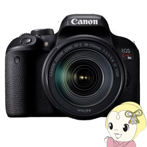 【キャッシュレス5%還元】キヤノン デジタル一眼レフカメラ EOS Kiss X9i EF-S18-135 IS USM レンズキット【/srm】【KK9N0D18P】