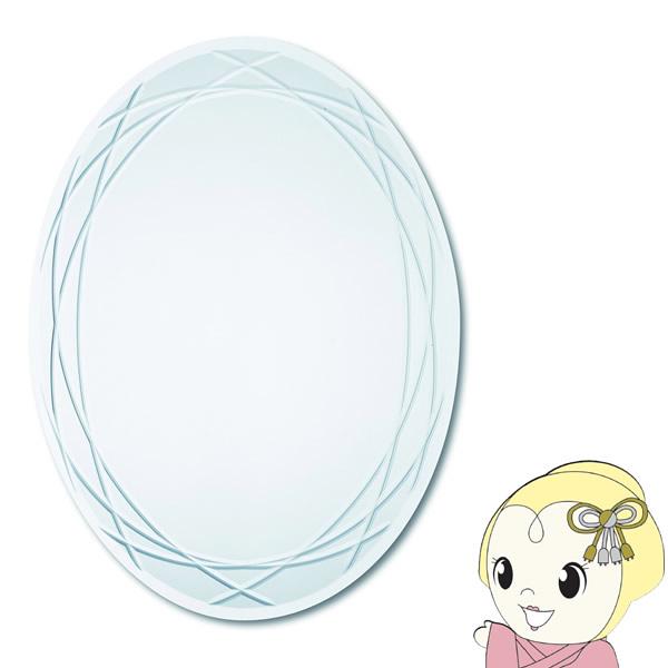【メーカー直送】SUC-003 塩川光明堂 ウォールミラー ノンフレーム003【smtb-k】【ky】