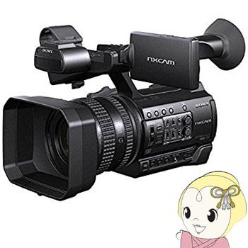 HXR-NX100 ソニー ビデオカメラ【smtb-k】【ky】