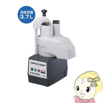 ロボクープ コンビネーションカッターミキサー3.7L R-301UD【smtb-k】【ky】