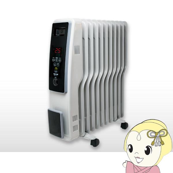 【あす楽】【在庫僅少】TOH-D1101 テクノス オイルヒーター(デジタル表示)【KK9N0D18P】