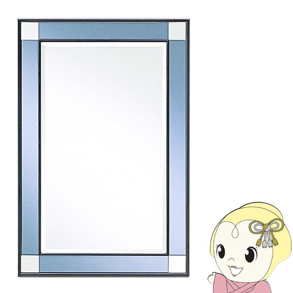 【メーカー直送】WM-S3-K 塩川光明堂 ウォールミラー サラ3-K【smtb-k】【ky】