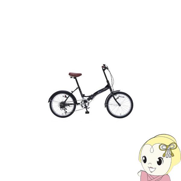 【メーカー直送】 M-209-BK マイパラス 折りたたみ自転車 20インチ 6段変速 ブラックパール【smtb-k】【ky】