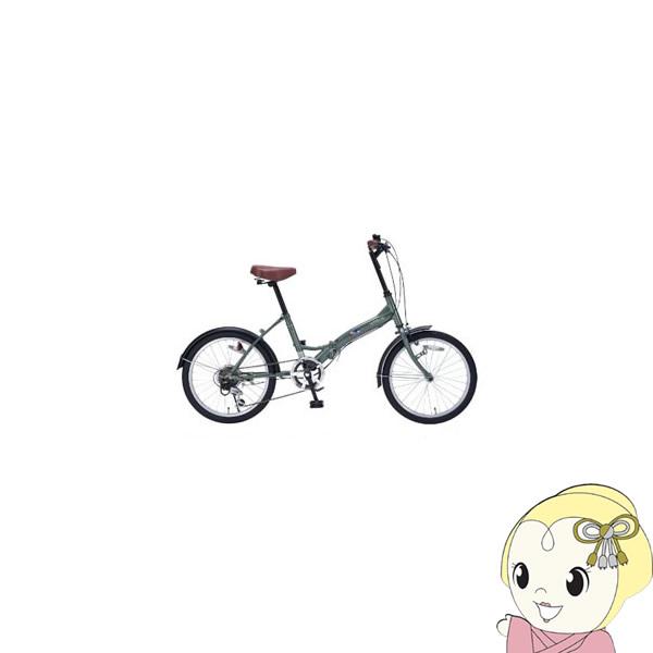 [予約 7月下旬以降]【メーカー直送】 M-209-GR マイパラス 折りたたみ自転車 20インチ 6段変速 アイビーグリーン【smtb-k】【ky】