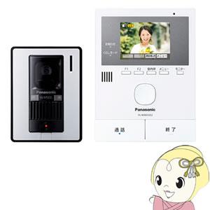 VL-SVD302KL パナソニック カラーテレビドアホン【smtb-k】【ky】