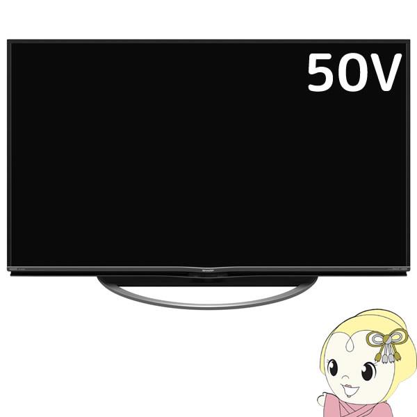 [予約 8月31日以降]4T-C50AM1シャープ 50V型 4K液晶テレビ AQUOS AM1ライン【smtb-k】【ky】