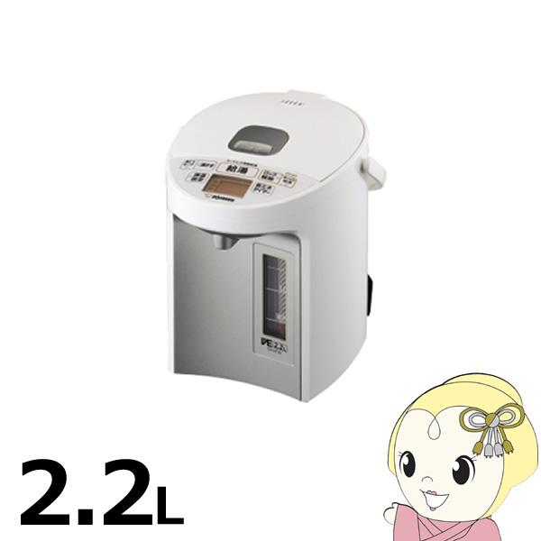CV-GT22-WA 象印 マイコン沸とうVE電気まほうびん 優湯生(ゆうとうせい) 2.2L ホワイト【smtb-k】【ky】