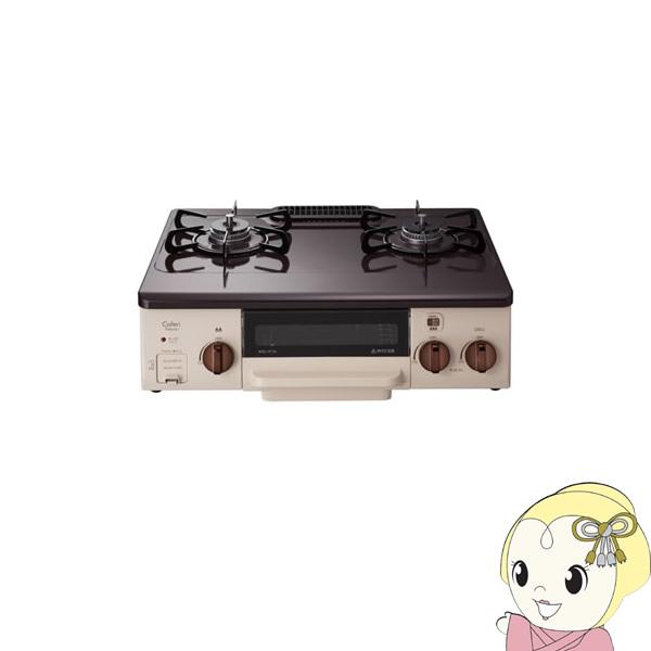 caferi PA-N70BT-R 12A13A [ティラミス] パロマ ガステーブル片面焼グリル 都市ガス用【smtb-k】【ky】【KK9N0D18P】