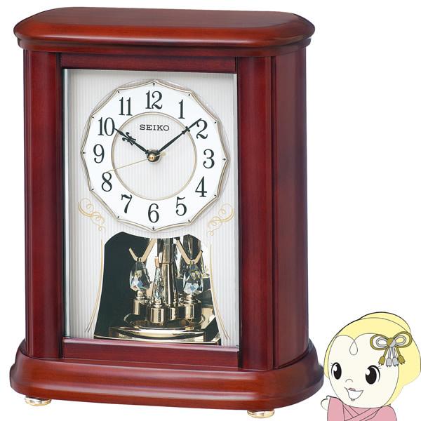 【キャッシュレス5%還元】セイコー 置き時計 電波 アナログ 回転飾り 木枠 茶 木地 BY242B SEIKO【/srm】