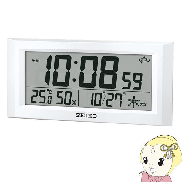 【6/1はエントリー&カード利用で全品最大P11倍 カレンダー】セイコー 掛け時計 温度 置き時計 兼用 衛星 電波 電波 デジタル カレンダー 温度 湿度 表示 白 パール GP502W【smtb-k】【ky】, 炭天:599202d3 --- vidaperpetua.com.br