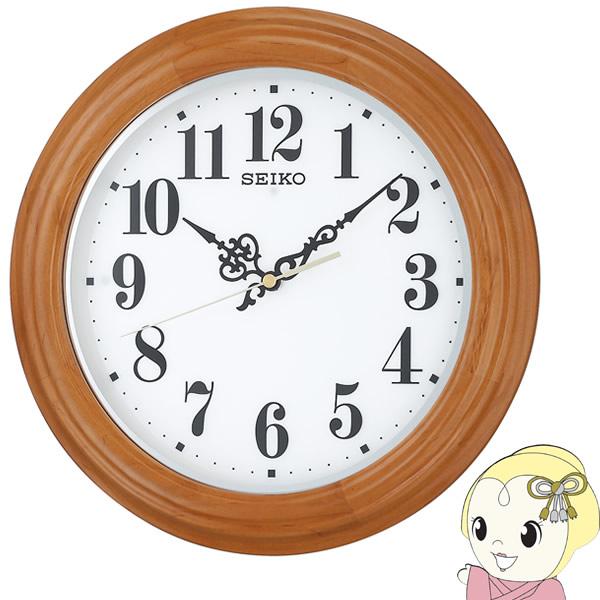 セイコー 掛け時計 自動点灯 電波 アナログ 夜でも見える 木枠 薄茶 木地 KX228A【smtb-k】【ky】