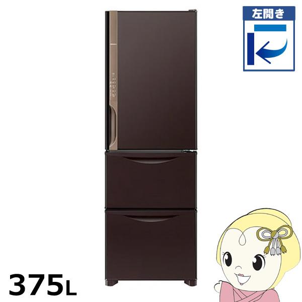 【京都市内限定販売】【設置込】【左開き】R-K38JVL-TD 日立 3ドア冷蔵庫375L Kシリーズ ダークブラウン【smtb-k】【ky】