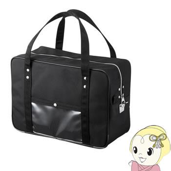 BAG-MAIL1BK サンワサプライ メールボストンバッグ Mサイズ【smtb-k】【ky】