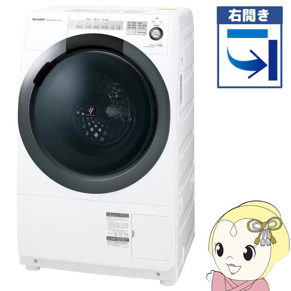 [予約]【京都はお得!】【設置込/右開き】ES-S7C-WR シャープ ドラム式洗濯乾燥機 洗濯・脱水7kg 乾燥3.5kg ホワイト系【smtb-k】【ky】