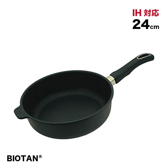 ◎【無料ラッピング対応可】BIOTAN バイオタン 深型フライパン24cm(IH対応)17224A[生物由来の新コーティングでこびりつきにくい!持ち手が取り外せてオーブンにも入る深いIHフライパン] 送料無料