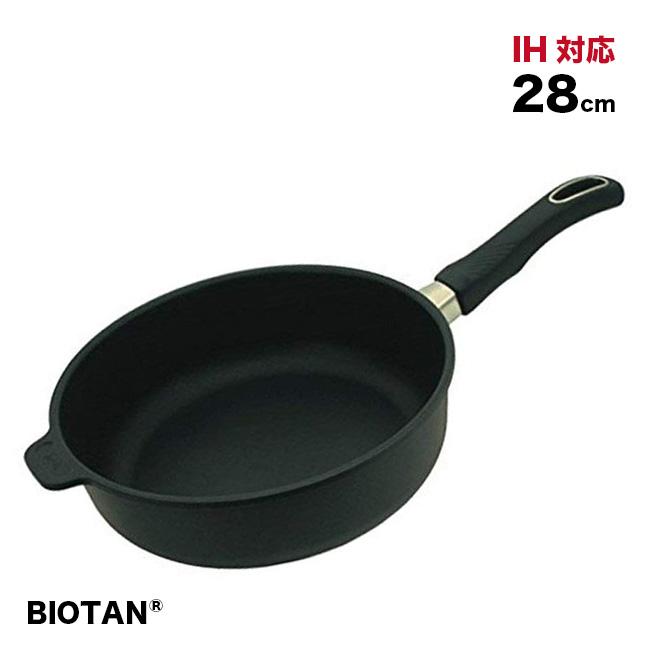 ◎【無料ラッピング対応可】BIOTAN バイオタン 深型フライパン28cm(IH対応)17228A[生物由来の新コーティングでこびりつきにくい!持ち手が取り外せてオーブンにも入る深いIHフライパン] 送料無料