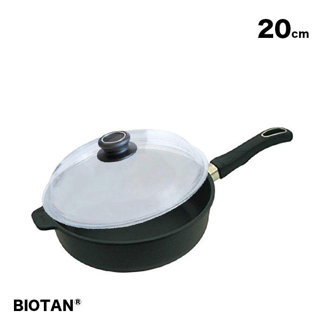 ◎【無料ラッピング対応可】BIOTAN バイオタン 深型フライパン20cm(IH非対応)220A+ドーム型ガラスフタ パイレックス 20cm 20-0[こびりつきにくい!ふた(蓋)付き深いフライパン(ガス/ガスコンロ対応)] 送料無料