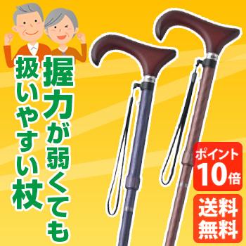 ◎PSステッキ アルミ 千鳥柄 CH233707[収納できるステッキ(収納袋が付いた携帯する杖) 握力が弱い方でも折りたたみしやすく軽量なので介護 歩行の支えに]