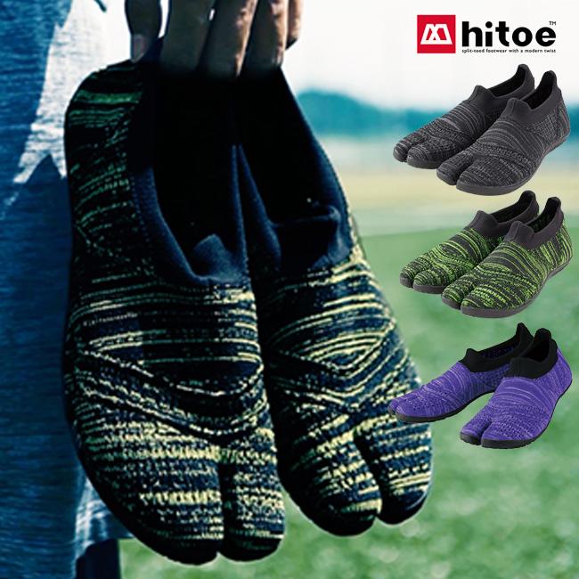 ◎hitoe ヒトエ[足袋シューズ 足袋 たび 小さいサイズ 大きいサイズ 地下足袋型トレーニングシューズ 運動靴]