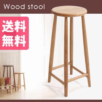 ◎PLAM プラム ハイスツール1 オーク PL1ONE-0020610-OAUF[おしゃれでかわいいキッチンスツール(キッチンチェア)ダイニングスツールやカウンターチェアとしても人気の木製の丸いす] 送料無料
