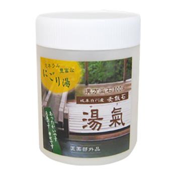 割引 岐阜県白川産麦飯石 湯氣 日本正規品 医薬部外品の麦飯石のパウダー 微粉末 の風呂の入浴剤 浴用剤 100%国産天然麦飯石でおすすめ