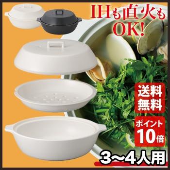 ◎キントー カコミ KAKOMI IH土鍋 2.5L[鍋パーティーにおすすめのおしゃれな土鍋 IHに対応したシンプルなデザインの陶器の鍋 直火・オーブン・電子レンジで使えるIH鍋 鍋料理・寄せ鍋]