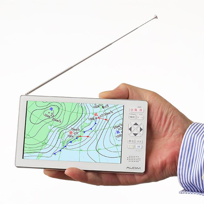 ◎5インチ液晶フルセグTV搭載ポケットラジオ KH-TVR500[手のひらサイズで5インチの高画質のテレビ フルセグアンテナで地デジチューナーの5型テレビとワイドFMラジオ 軽量でコンパクト]