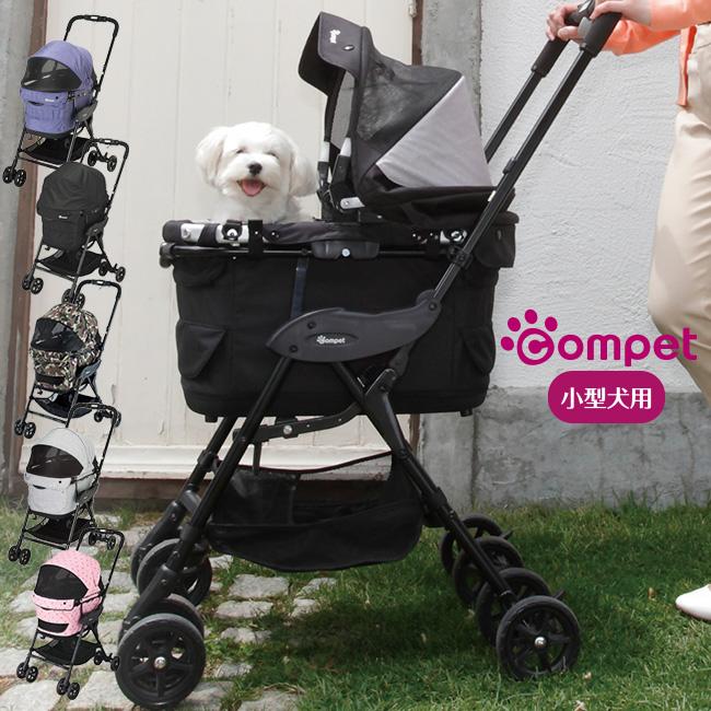 ◎コムペット ミリミリEG[エッグショックがついたペットカート カバーが丸洗いできるドックカート 小型犬や高齢犬におすすめ エアスルーの犬用カート フレームは折り畳みできる犬用のカート]