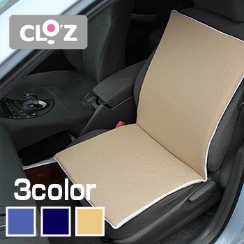 ◎CLO'Z クロッツ エアーシリーズ クリスタルPE チェアーマット[運転席(長時間の運転)におすすめのシートクッション 日本アトピー協会認定 洗濯できる・丸洗い可能な座布団 オフィスに]