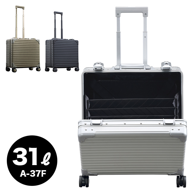 ◎NEO KEEPR ネオキーパー アルミスーツケース A-37F[スーツケース キャリーケース 出張 旅行 旅行バッグ アルミ製 軽量 容量31リットル]